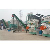 Buy cheap 3T/H Sawdust Pellet Plant/Turnkey Wood Pelletizing Solution product