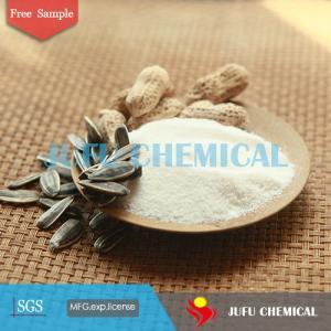Buy cheap Chemical Additive Chelating Agent Gluconic Acid Sodium Gluconate Price CAS 527-07-1 product