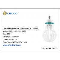 Buy cheap 200W T5 Energy Saving Lamp , High Power 8U E40 Cfl Bulb For Warehouse 6400K 10000Lm product
