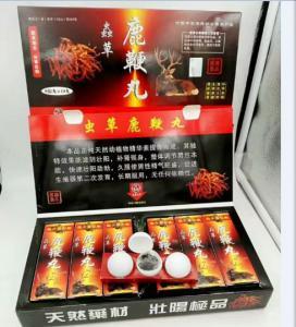China Chong Cao Lu Bian Wan Herbal Male Sex Enhancement No Side Effect on sale