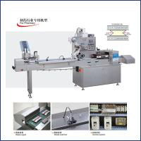 Buy cheap Flow Pack Food Automatic Packaging Machine , Pillow Packing Machine product