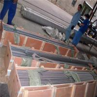 """Buy cheap Ornamental Stainless Steel Tubing 1/2"""" OD X 0.049"""" Wall To 3"""" OD X 0.065"""" Wall product"""