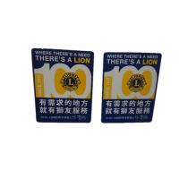 Buy cheap Personalized Rubber Magnets for Public Relations Planning / ad product