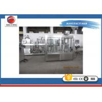 Buy cheap Soft Drink Bottle Filling And Capping Machine , 18000bph 500ml Beverage Packaging Machine product