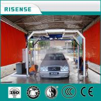 Buy cheap Automatic Car Wash System Risense CH-200 product