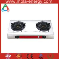 Buy cheap High Quality Biogas Double Burner product