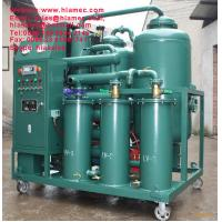 Buy cheap Used Edible Cooking Oil Recycling Disposal Systems product