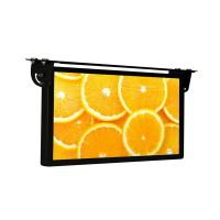 Buy cheap Roof Fixing TFT Bus Stop Digital Signage 19 Inch 178 / 178 Viewing Angle product