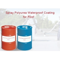 Buy cheap Swimming Pool Spray Polyurea Waterproofing Coating product