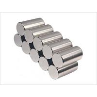 Buy cheap Cylinder NdFeB magnets product