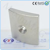Buy cheap Super strong powerful rare earth permanent NdFeB motor magnets for electric motors product