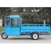 Buy cheap Optional Color Electric Assist Cargo Tricycle 2400*2000*1950mm With Brush Motors product