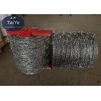 Buy cheap Electro Galvanized Security Barbed Wire Sharp Blade Weatherproof In Military product
