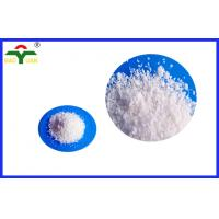 Buy cheap Strengthening Agent Sodium CMC as Coating Additive to Improve Paper Smoothness product