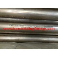 Buy cheap ASME  SB111 , SB171 C70600 Copper Nickel Tube TUV / DNV / BIS / API / PED product