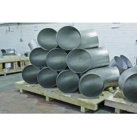 Buy cheap WROUHT Steel Butt Weld Fittings SABS /SANS 62 Bends / Springs Taper Threads product