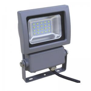 Buy cheap Outdoor led flood light 20w led spotlight energy saving DC12V or AC100-240V product