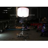 Buy cheap 2000W - 4000W Metal Halide Glare Free Lighting For Construction At Night Time product