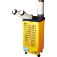 Buy cheap Portable air conditioner product