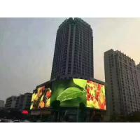 Buy cheap P10 IP65 5000 - 9500K Iron Advertising Outdoor Full Color Video Curved Led Display Walls from Wholesalers