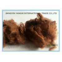 China Spun Bruciato Recycled PSF Fiber With Good Color Fastness Easy To Spinning on sale