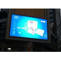China 4000 Pixels / M2 Outdoor Advertising LED Display P5 Full Color SMD1921 Waterproof on sale