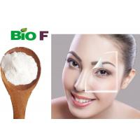 Buy cheap Anti Againg Powdered Herbal Extracts Peptide Dipeptide-2 For Wrinkle Removal product