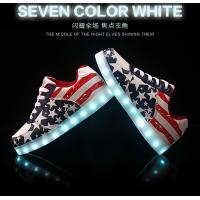 Buy cheap 2016 Hot Selling Light up LED Shoes with USB Recharge product