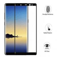 Buy cheap Samsung Galaxy Note 8 Privacy Glass Screen Protector 9H Hardness Scratch Proof product