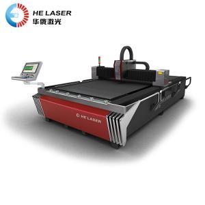 Buy cheap 2000 Watt Fiber High Power Laser Cutting Machine For Alloy Steel Plate from wholesalers