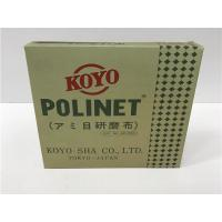 Buy cheap CP12 Airproof Flat Pack Cardboard Boxes For Tea Chocolate Cloth Sock Watch product