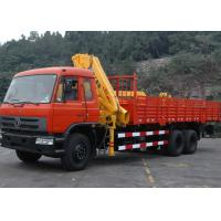 Buy cheap 10 Ton Articulated Boom Crane product