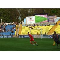 Buy cheap P10 full color outdoor sport led display with High Quality for football/basketball stadium product