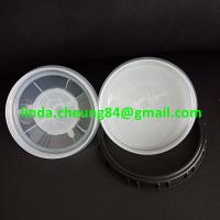 Buy cheap clear PP spray gun paint mixing cup flexible PE material inner cup 300ml/600ml from wholesalers