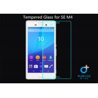 9H Hardness Sony M4 2.5D Tempered Glass Screen Protector Shatterproof Ultra Thin