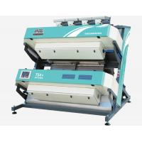 Tea CCD color sorter,good quality,welcome to visit our factory