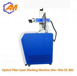 Quality 20W Desktop Fiber Laser Marking Machine for ring medal watch and metal for sale