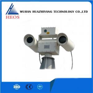 Coast Guard EOS Electro Optical Systems , Long Range Surveillance Equipment