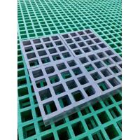 Buy cheap FRP GRP Fiberglass Anti-Skid Gritted Grating Bell FRP GRP Transparent Gratings product