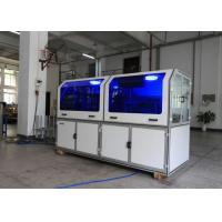 Buy cheap Full Automatic PET PVC Card Punching Machine / Puncher Plastic Card Die Cutter product