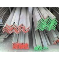 Buy cheap factory supplys 321 stainless steel angle bar product