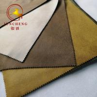 Buy cheap 2019 New Pattern Bronzed Suede Fabric bonded with fleece fabric product