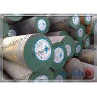 Buy cheap Even Wear Steel Grinding Rods Abrasion Resistant Stable Performance product