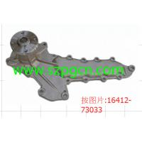 Buy cheap 16412-73033 TRACTOR WATER PUMP FOR KUBOTA from Wholesalers