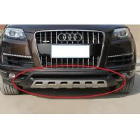 Buy cheap Customized Audi Q7 2010 - 2015 Face Lift Front Guard and Rear Bumper Protector product