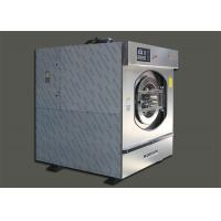 China ISO9001 Industrial Commercial Front Load Washer With Computer Control System on sale