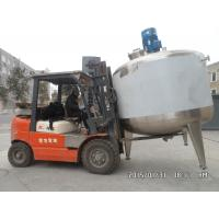 Buy cheap Stainless Steel Mixing Tanks and Blending Magnetic Tanks Stainless Steel Food Sanitary 1000L Milk Mixing Vat product