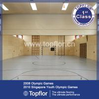 Buy cheap Indoor Multi-purpose Roll Vinyl PVC Sports Flooring for School Gym,Basketball court product