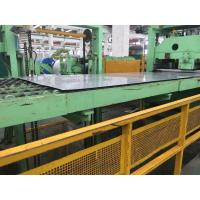 Buy cheap AISI 446 EN 1.4749 Stainless Steel Sheet , Plate , Strip And Coil product
