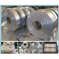 Buy cheap Lacquer Aluminium Coil 8011 H14 For Vial Seals And PP Caps product